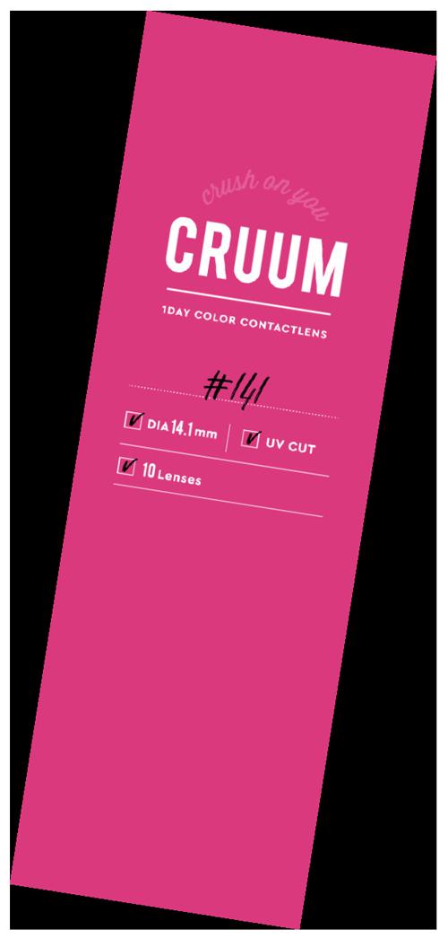 cruum