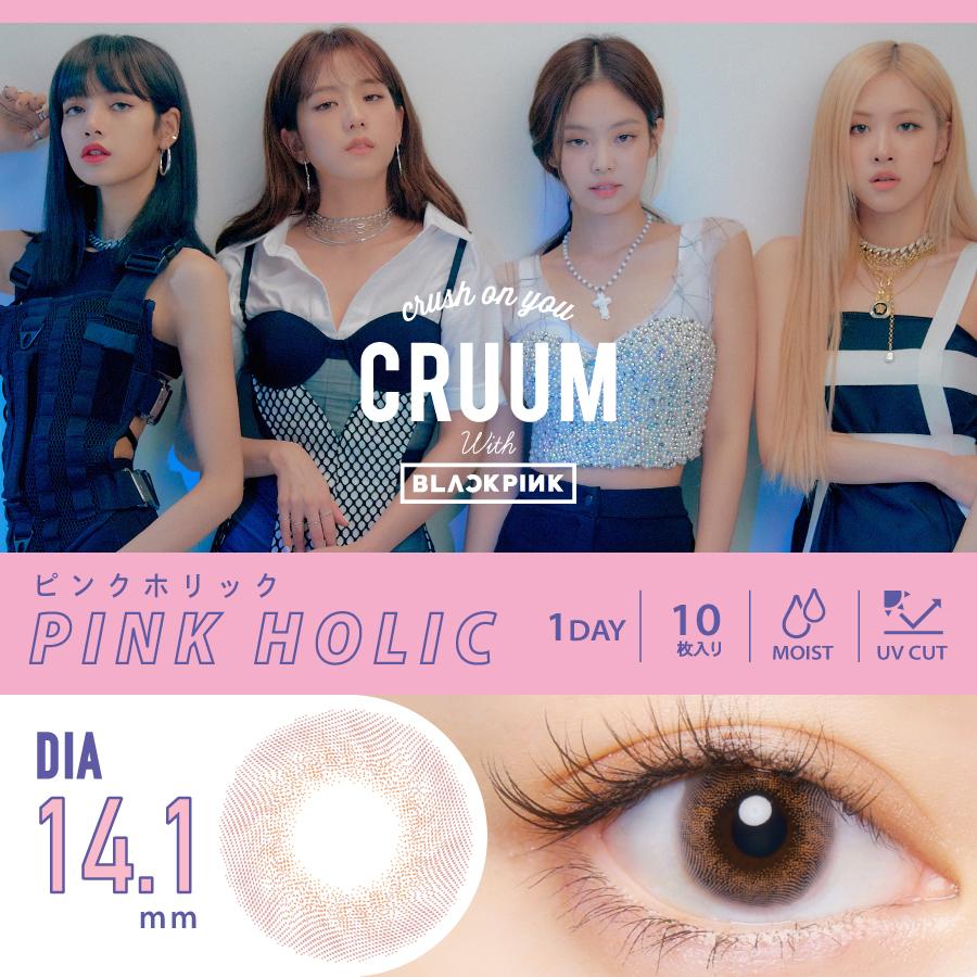 Pink Holic